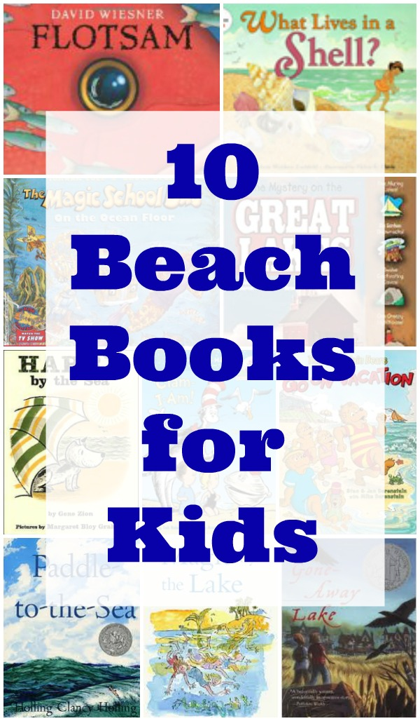 childrens books about the beach for kids