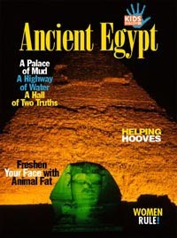 Ancient Egypt - Best Children's Magazine